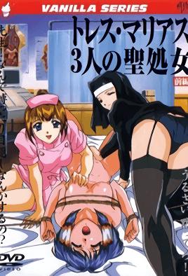 Tres Marias Sannin no Sei Shojo