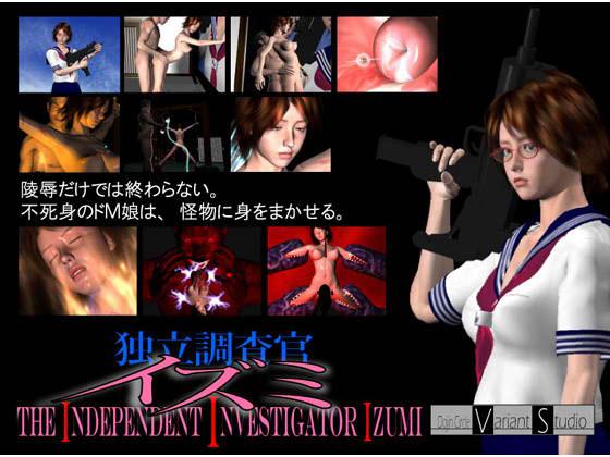 The Independent Investigator Izumi - Episode 1