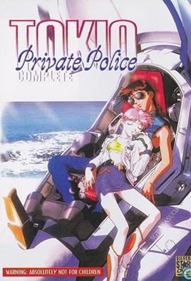 Tokio Kidou Police