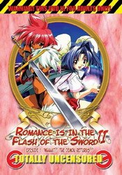 Romance Is In The Flash Of The Sword II