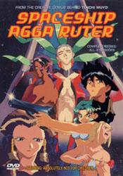 Spaceship Agga Ruter