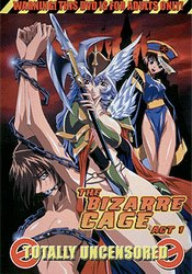 The Bizarre Cage