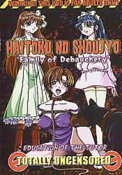Haitoku no Shoujyo