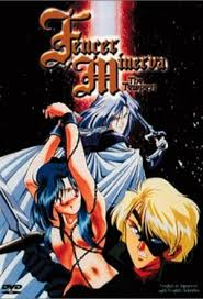 Fencer of Minerva 2