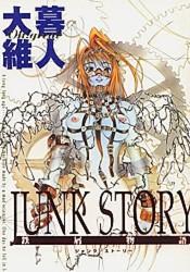 Junk Story Tetsukuzu Monogatari