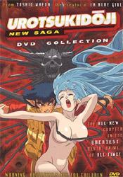 Urotsukidoji New Saga