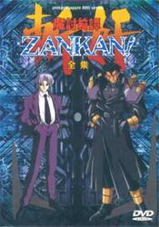 Zankan