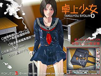 Takujyou Syoujyo