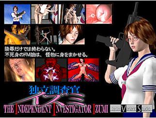 The Independent Investigator Izumi