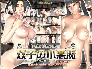 Umemaro 3D – Twin Succubus