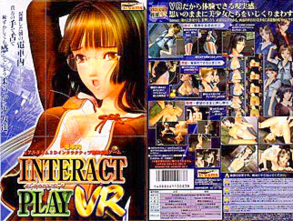 Interact Play VR – Youko