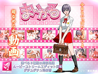 Maigaru - Episode 1
