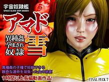 Uchuu Doreikan Amado Ishukan Haramasare Dorei Yuki