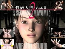 Sex Slave Puppet Mayumi 2