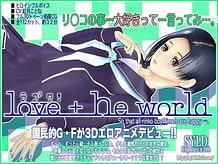 Love – He World