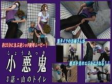 Shou akki 3 - Episode 2