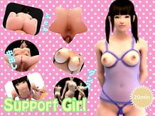 Support Girl