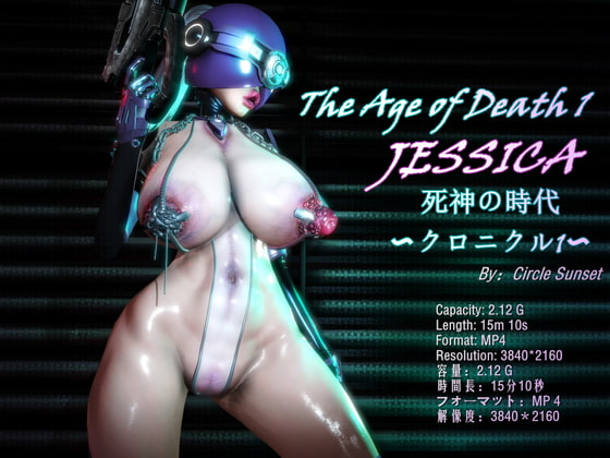 Reapers Age Chronicle Jessica