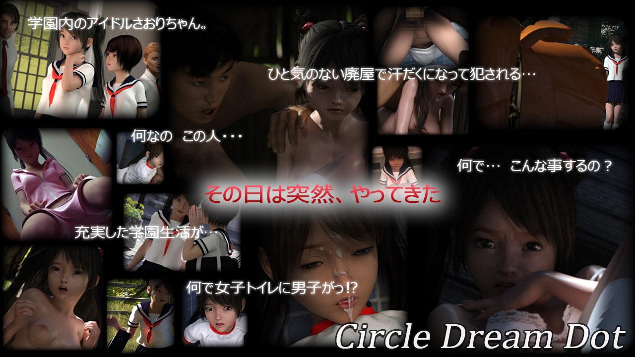 School idol Saori-chan - Episode 1