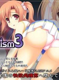 Fetishism 3