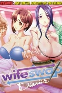 Hitozuma Koukan Nikki (wife-swap Diaries)