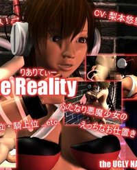 Obscene Reality