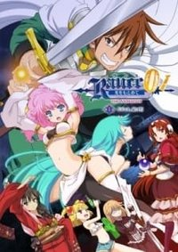Rance 01: Hikari Wo Motomete The Animation