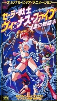 Sailor Senshi Venus Five