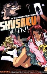 Shuusaku