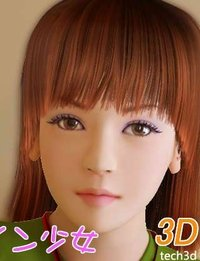 Sunshine Girl 3d