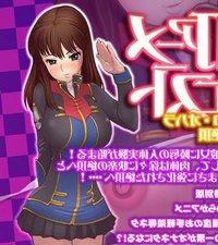 Tsuji Machi Anime Request Vol.6 Setsuko Ohara 'kyouka Zecchou'