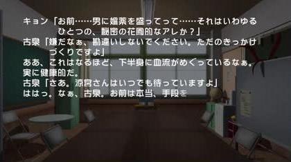 H Ecchi - Episode 1