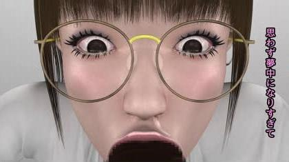 Meson de Perv 202 – Izumi Kasahara - Episode 1